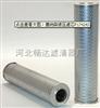 P174243P174243唐纳森液压油滤芯, P174243唐纳森滤芯, P174243滤芯价格