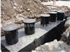 SWB辽宁小型污水处理设备