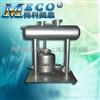 浮球式疏水自動加壓器
