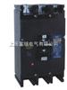 DZ20C-630/3300塑壳断路器DZ20C-630/3300