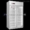 HYC-940冷藏箱、药房、制药厂冷藏冰箱