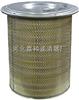 AF25278康明斯发电机组空气滤芯AF25278