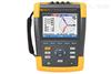 Fluke 437-II 系列 400Hz 电能质量和能量分析仪