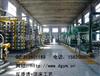 硫酸厂脱盐水处理装置