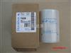 P164348唐纳森液压滤芯P164348