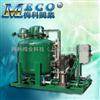 智能凝結水回收裝置