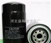 4206080燃油滤芯 4206080