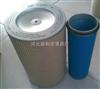 C30850/2德国曼空气滤芯C30850/2