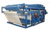 DYQ污泥处理设备 压滤机