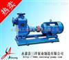 三洋泵业自吸泵,卧式耐腐蚀自吸泵,ZW不锈钢自吸泵,自吸泵厂家