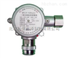 SP-1104Plus 有毒气体检测器