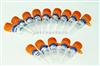 亨代劳Ivacaftor (VX-770)抑制剂价格