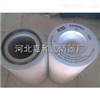 C24650/1MANN曼空气滤芯C24650/1