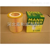 C1250MANN曼空气滤芯C1250