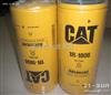1R-1808卡特机油滤芯1R-1808