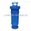 排气阀污水复合式排气阀