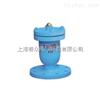 QB1-10单口排气阀