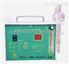 CD-1A大气采样器/CD-1A,上海大气采样器