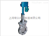 PZ273H-10电液动刀型闸阀