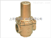 Yz11X直接作用薄膜式支管减压阀,减压阀