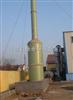 喷淋式除尘器|湿式除尘器|水除尘器