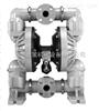 1½ 非金屬泵英格索蘭ARO氣動隔膜泵1½ EXP非金屬泵
