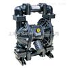 EKM-40EMK-40金属气动隔膜泵