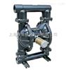 EMK-80EMK-80金↑属气动上海麻将小游戏,60041小游戏隔膜泵