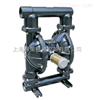 EMK-80EMK-80金属气动隔膜泵