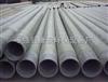玻璃钢/聚氯乙烯复合管道