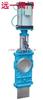 SCZ673F-6C/10C/16C/P气动穿透式插板阀(生产手动、电动,不锈钢、碳钢、铸钢)