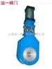 WZ644H-6C/10C/16C/25上海名牌产品-气动灰渣旋转阀