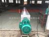 无轴螺旋输送机环保设备南京厂家直销