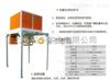 包装机30kg自动定量包装机