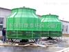 DBNL3J系列低噪声集水型逆流冷却塔