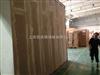轻质墙板供应价格