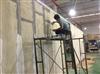 GRC轻质墙板厂家供应
