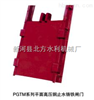 高压闸门|高压铸铁闸门|高压铸铁镶铜闸门
