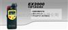 EX2000可燃气体检测仪EX2000可燃气体检测仪