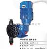 MS1意大利SEKO计量泵-----MS1系列机械隔膜计量泵
