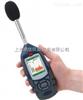 CEL-630CEL-630系列声级计