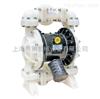 EMK-25EMK-25塑料气动隔膜泵