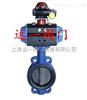 上海名牌产品D671X/J-10/16气动衬胶蝶阀