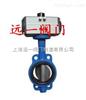 中国名牌产品D671X-10/D671X-16气动全衬胶蝶阀