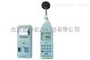 HS6288E型多功能噪声分析仪