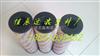 0201RK010MM贺德克液压油滤芯0201RK010MM