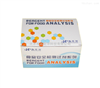 二氧化硫快速检测试剂盒 HHX-SJ0003