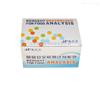 吊白块快速检测试剂盒 HHX-SJ0002