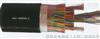 HYA实心绝缘非填充型通信电缆