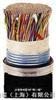 HYA553、HYAT553HYA553、HYAT553双层钢带铠装通信电缆